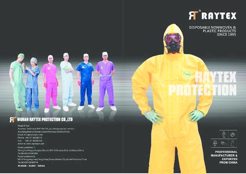 Raytex Industry Catalogue