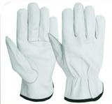 Handling Gloves ACGD 01