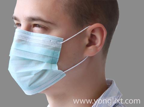 102PP2 medical mask