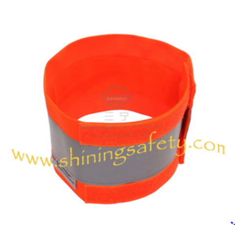 A001 High Visibility Armband