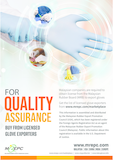 For Quality Assurance, Buy From Registered Glove Exporters